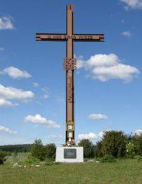 Bobolicki Krzyż Pamięci