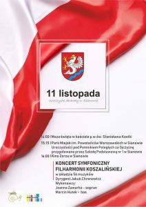 Zapraszamy na uroczyste obchody w Sianowie 11 listopada!!! Zapraszamy na uroczyste obchody w Sianowie 11 listopada!!!