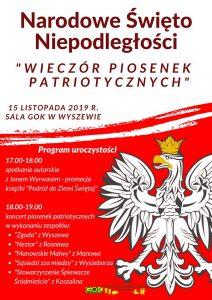 """Zapraszamy na """"Wieczór Piosenek Patriotycznych"""" w Wyszewie, 15 listopada"""
