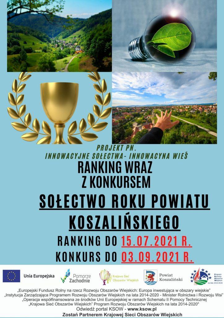 Plakat-promujacy-ranking-wraz-z-konkursem-solectwo-roku-powiatu-koszalinskiego
