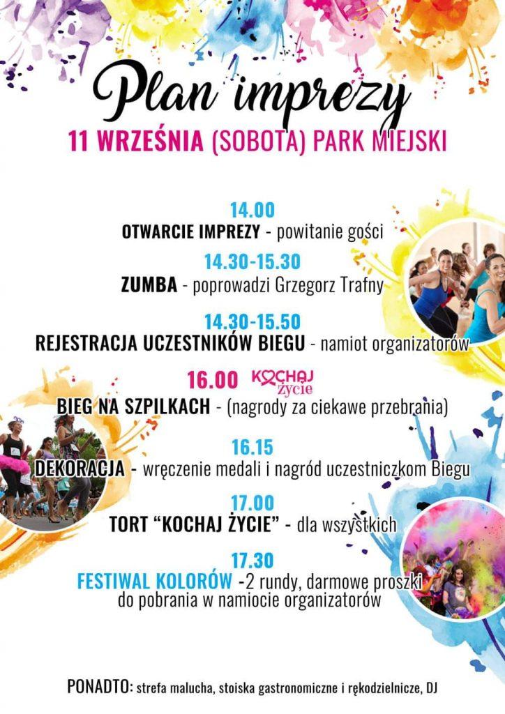 Plakat informujący o planie imprezy organizowanej w parku miejskim w Polanowie 11.09.2021, start godz. 14